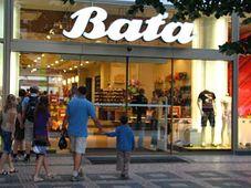 Обувной магазин «Батя», Фото: Кристина Макова, Чешское радио - Радио Прага