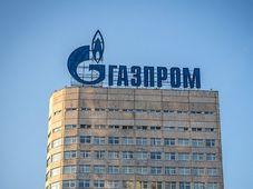 Gazprom (Foto: Archiv Transparency International)