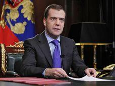 Dmitri Medvedev, photo: CTK