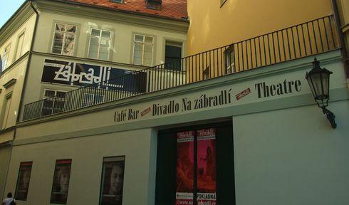 Theater Am Geländer (Foto: Aktron, CC BY-SA 3.0)