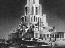 Дворец Советов - в конкурсе на его строительство участвовала студия Ле Корбюзье, в т.ч. Франтишек Заммер, Фото: открытый источник