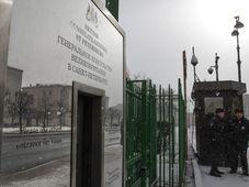 Генеральное консульство Великобритании в Санкт-Петербурге, фото: ЧТК