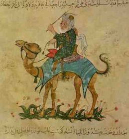 Ibn Battûta