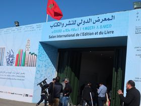 Salon international de l'Edition et du Livre de Casablanca, photo: Magdalena Hrozínková