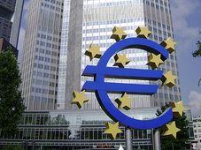 Здание Европейского центрального банка, Фото: Jess47200 / открытый источник