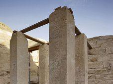 Foto: Archiv des Instituts für Ägyptologie