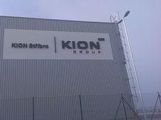 Foto: Offizielle Facebook-Seite der Firma Kion