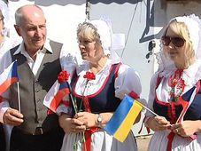 Волынские чехи, иллюстративное фото: ЧТ