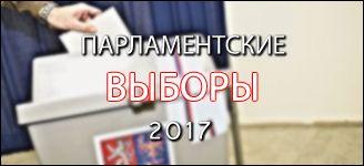 vybory-2017