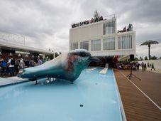 Le pavillon tchèque, Expo 2015, photo: ČTK