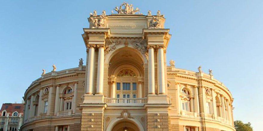Главный портик Одесской Оперы, фото: открытый источник