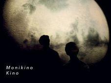 Monikino Kino - 'Prázdniny', photo: Slnko Records