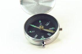 Kompass - kompas (Foto: Vangelis Thomaidis, FreeImages)