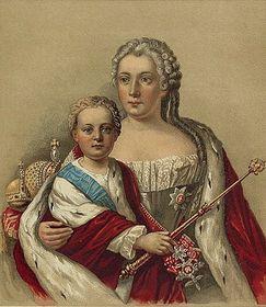Анна Леопольдовна и малолетний Иоанн