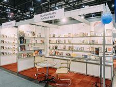 Buch Wien (Foto: Libor Galia, Archiv des Tschechischen Rundfunks)
