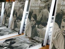 Okupace 1968 a její oběti, foto: Anton Kajmakov