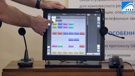 Диспетчерская консоль KONOS-DOT, фото: YouTube