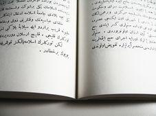 Photo illustrative: meral akbulut / freeimages