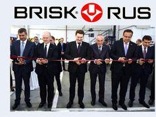 Фото: официальный сайт компании Brisk