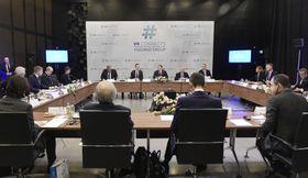 Visegrad Group summit in Budapest, photo: CTK