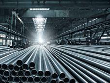 Foto: Z-Group Steel Holding