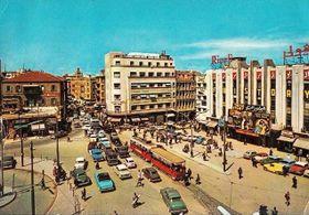 Beyrouth (1960), photo: Public Domain