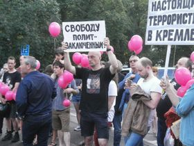 Фото: Игорь Будыкин