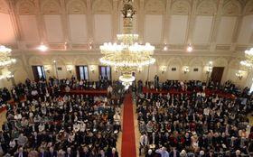 Forum 2000 (Фото: ЧТК)