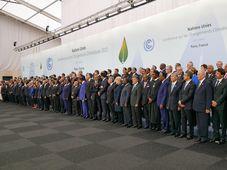 Conferencia de la ONU sobre Cambio Climático, foto: Archivo de la Presidencia de la República Mexicana, CC BY 2.0