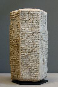 Argile inscrite en sumérien, photo : Marie-Lan Nguyen, Public Domain