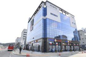 Tschechisches Haus in Pyeongchang (Foto: ČTK)