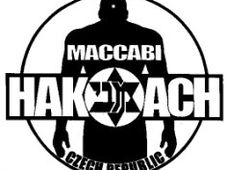 SK Hakoah