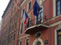 Здание Консульства ЧР в Санкт-Петербурке, Фото: Катерина Айзпурвит, Чешское радио - Радио Прага