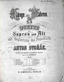 «Моравские дуэты», 1878 г., Фото: открытый источник