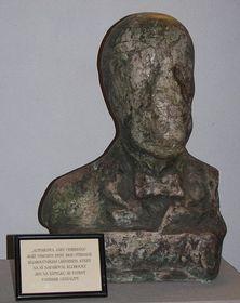 El busto de Jára Cimrman, foto: Stanislav Jelen, CC BY 3.0 Unported