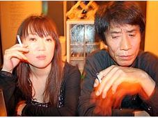 'Japan: A Story of Love and Hate'