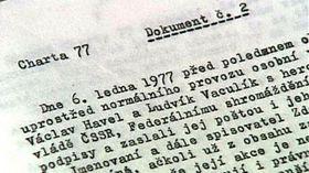 Фрагмент дела «Хартии-77», Фото: ЧТ24