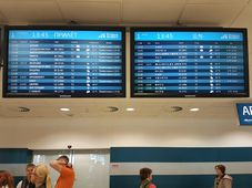 Пражский аэропорт имени Вацлава Гавела, фото: Онджей Томшу