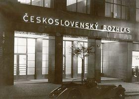 Здание Чехословацкого, ныне Чешского радио, Фото: архив Чешского радио