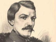 Карел Гавличек-Боровский, Фото: открытый источник