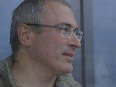 'Citizen Khodorkovski', photo: Site officiel du festival One World