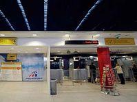 L'aéroport de Prague Ruzyně, photo: CTK