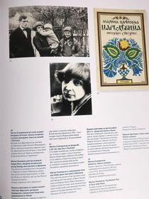 Marina Tsvetaïeva, photo: repro Zkušenost exilu / Památník národního písemnictví