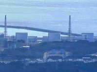 La centrale atomique de Fukushima, photo: CTK