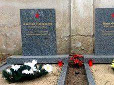 Могилы Ивана Филимона и Алантина Нагартинова, Фото: Луцие Валашкова, Чешское радио