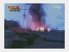 Nordkoreanischer Granatenangriff auf die südkoreanische Insel Yeonpyeong (Foto: ČTK)