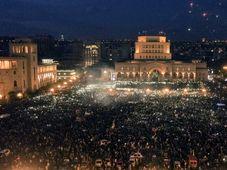Демонстрация в Армении, фото: ЧТК