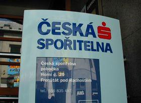 Česká spořitelna, фото: Архив Чешского радио - Радио Прага