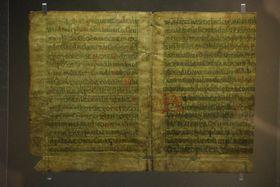 Les Manuscrits de Dvůr Králové et de Zelená Hora, photo: Ondřej Tomšů