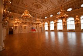 Парадные залы Пражского Града, Фото: Ондржей Томшу